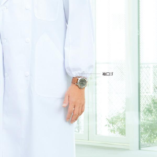 2506 女性ダブル医療衣長袖