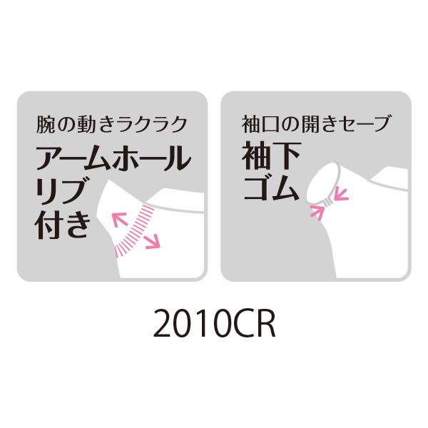 2010CR 女子上衣