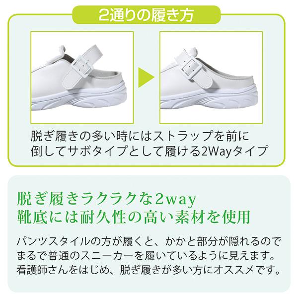 940 サボ・スリッポン