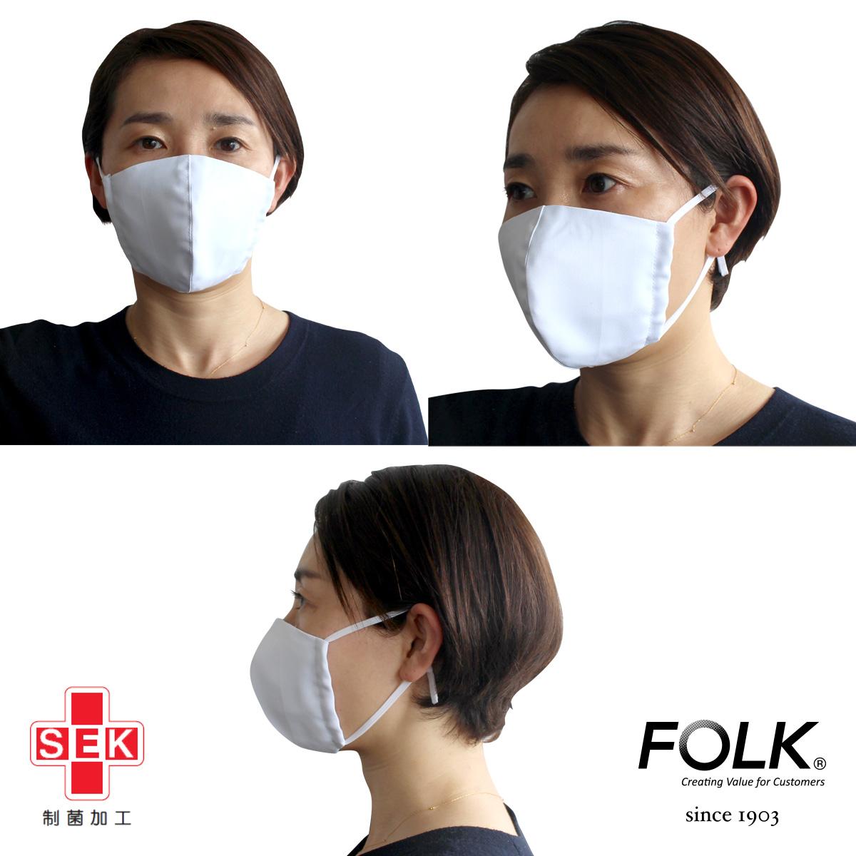 マスク 1枚 (女性用)
