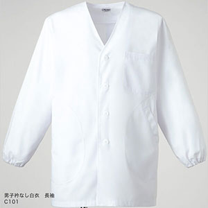 C101 男子衿なし白衣 長袖