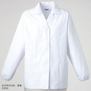 C200 女子衿付白衣 長袖