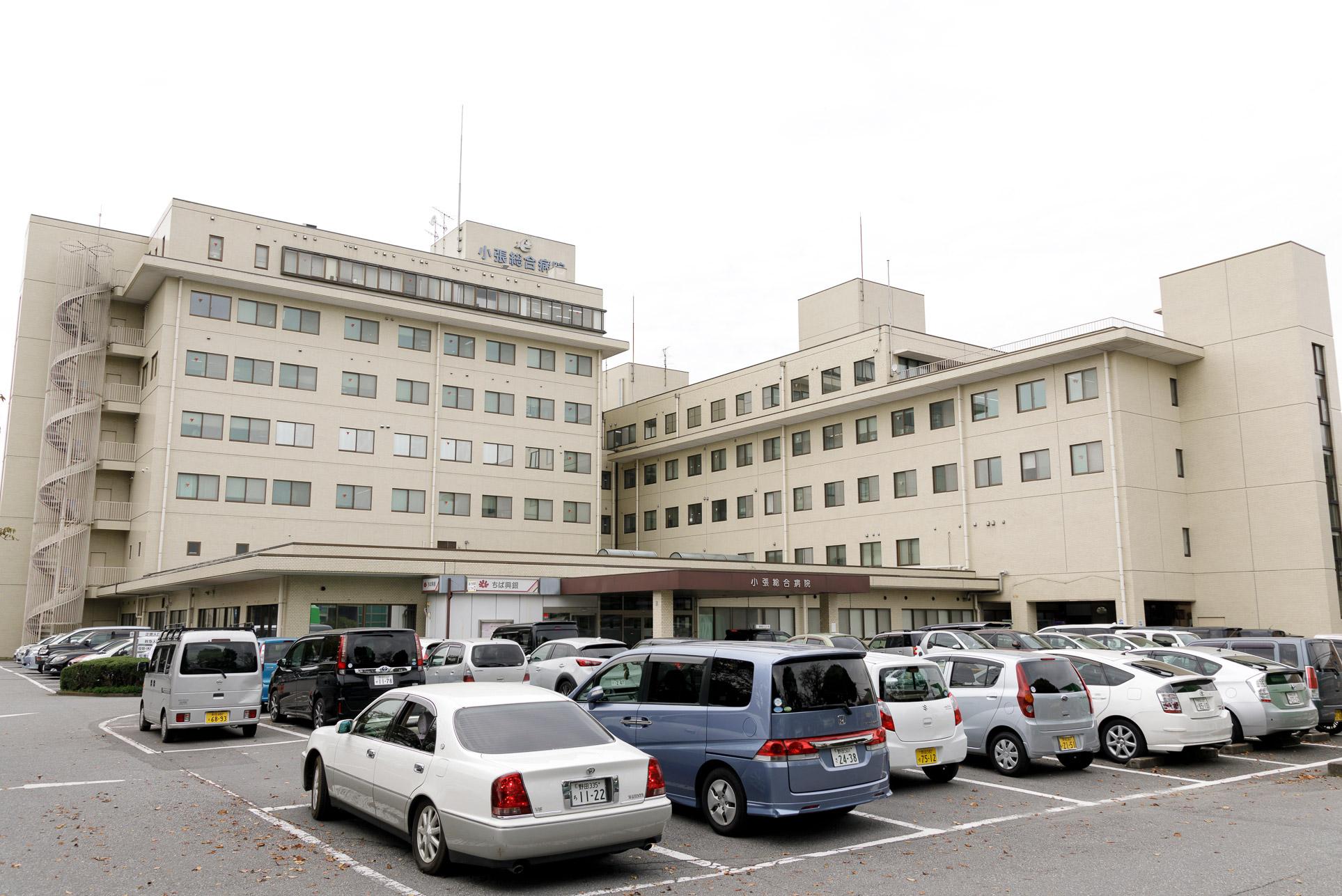 医療法人社団圭春会 小張総合病院健診センター