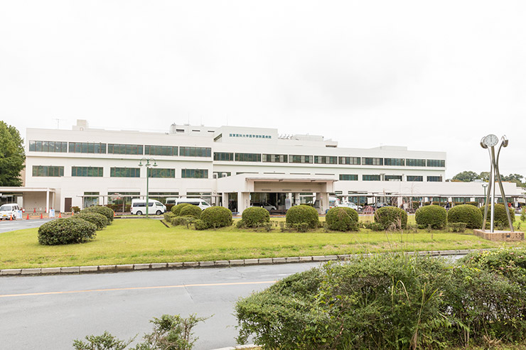国立大学法人滋賀医科大学医学部附属病院