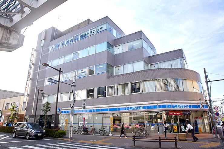 立川中央病院附属健康クリニック