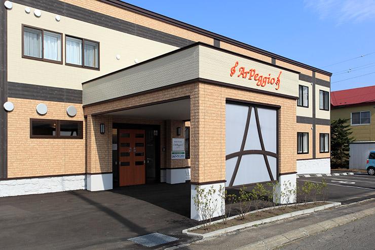 社会福祉法人 光寿会 地域密着型 介護老人福祉施設 アルペジオ