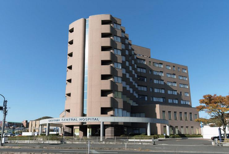 岡山中央病院・岡山中央奉還町病院