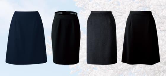 社会人1年目 新入社員向け 事務服でキメるオフィススタイル【スカート編】